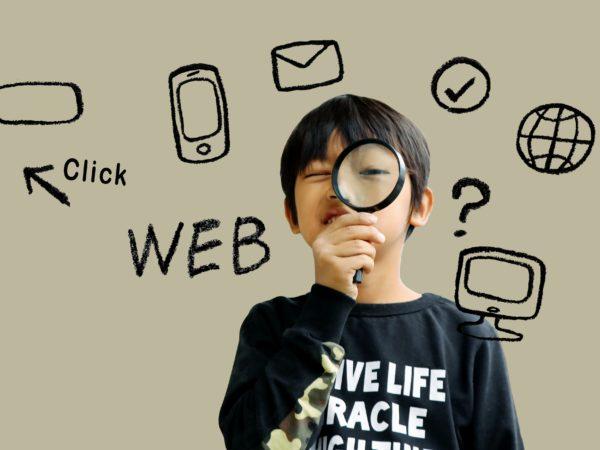 サイト分析のすすめ!ホームページリニューアルによくある3つの失敗例から考える現状分析の重要性